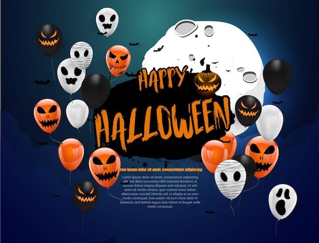Halloween carnaval achtergrond, Premium Vector