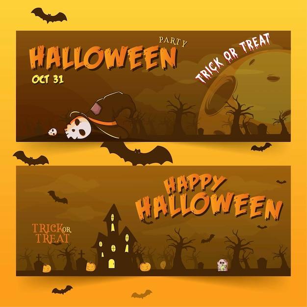 Halloween-de heksillustratie van de partijbanner Premium Vector