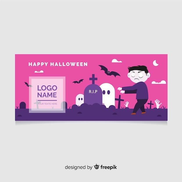 Halloween facebook voorbladsjabloon Gratis Vector