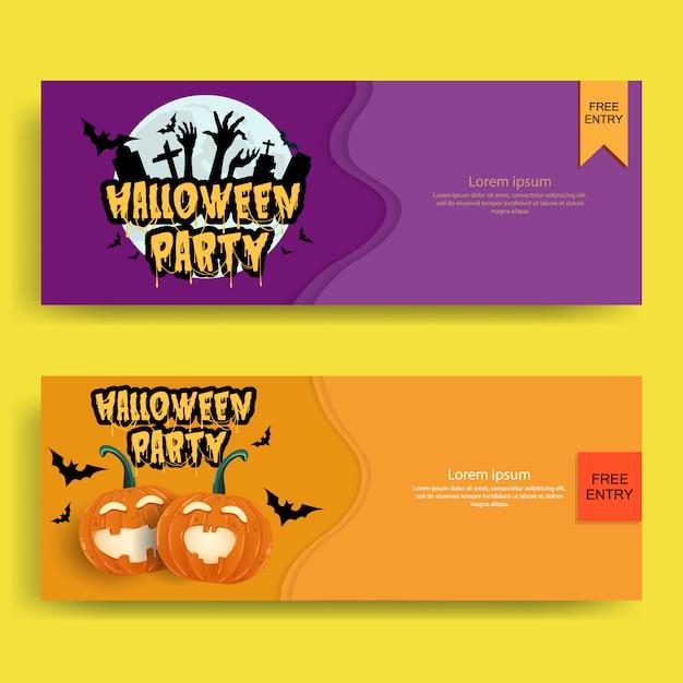 Halloween-feestuitnodigingen of wenskaarten Premium Vector