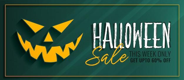 Halloween verkoop sjabloonontwerp spandoek Gratis Vector