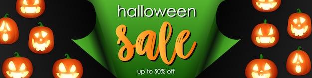 Halloween-verkoopmalplaatje met jack o'lanterns Gratis Vector