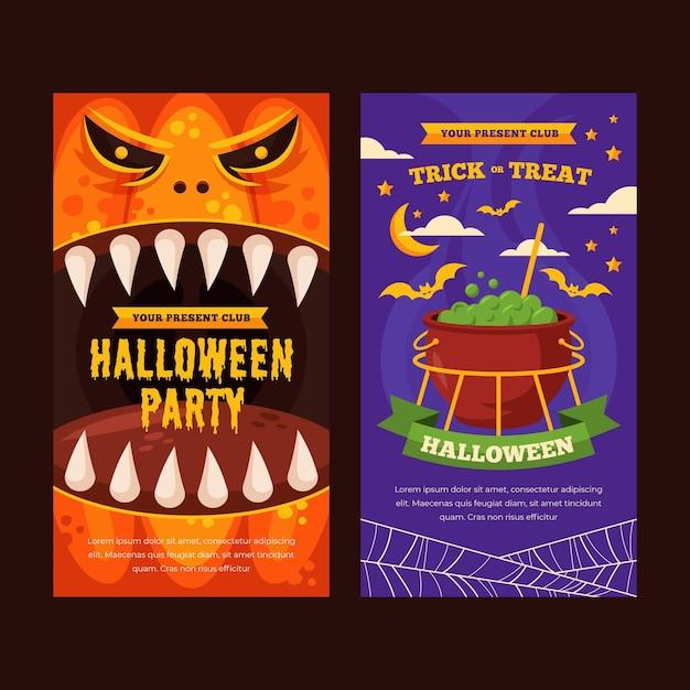 Halloween verticale banners Gratis Vector