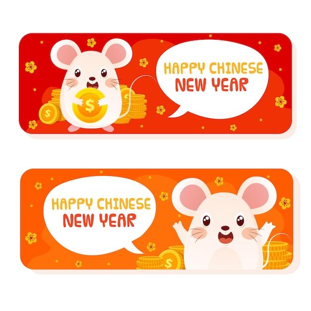 Hand getekend chinees nieuwjaar banners Gratis Vector