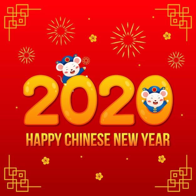 Hand getekend chinees nieuwjaar Gratis Vector