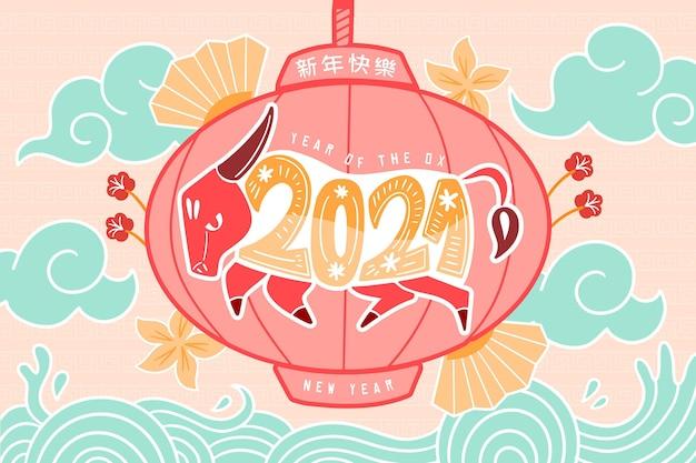 Hand getekend nieuwe jaar 2021 achtergrond Gratis Vector
