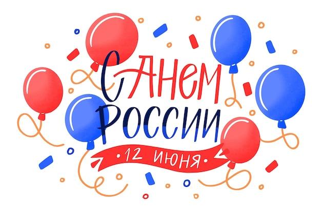 Hand getekend ontwerp rusland dag achtergrond Gratis Vector