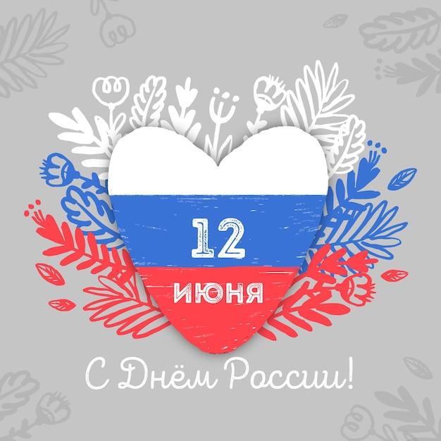 Hand getekend ontwerp rusland dag evenement Gratis Vector