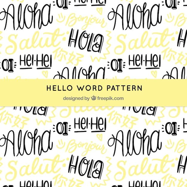 Hand Getekend Patroon Met Hallo Woord In Verschillende Talen Vector
