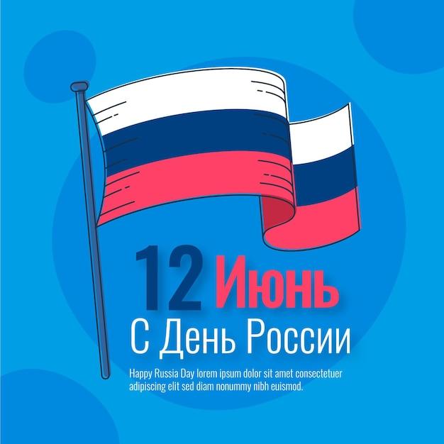 Hand getekende illustratie van de dagvlag van rusland Gratis Vector