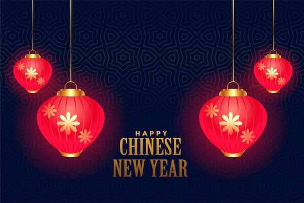 Hangende gloeiende chinese lampen voor nieuwe jaardecoratie Gratis Vector