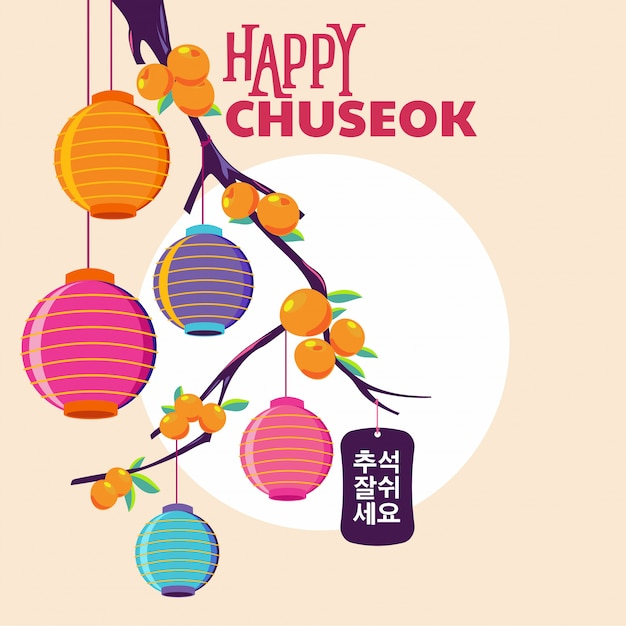 Happy chuseok day of mid autumn festival Premium Vector