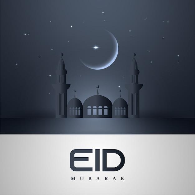 Happy eid mubarak wallpaper ontwerpsjabloon Premium Vector