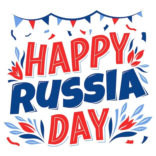 Happy russia day belettering met slingers Gratis Vector