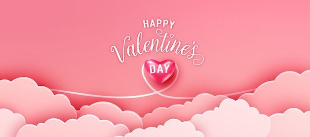 Happy valentijnsdag groet banner in papercut realistische stijl. papierwolken en realistisch hart in liefdeslijn. kalligrafie tekst teken Gratis Vector