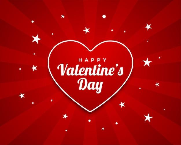 Happy valentijnsdag groet wensen kaart ontwerp Gratis Vector