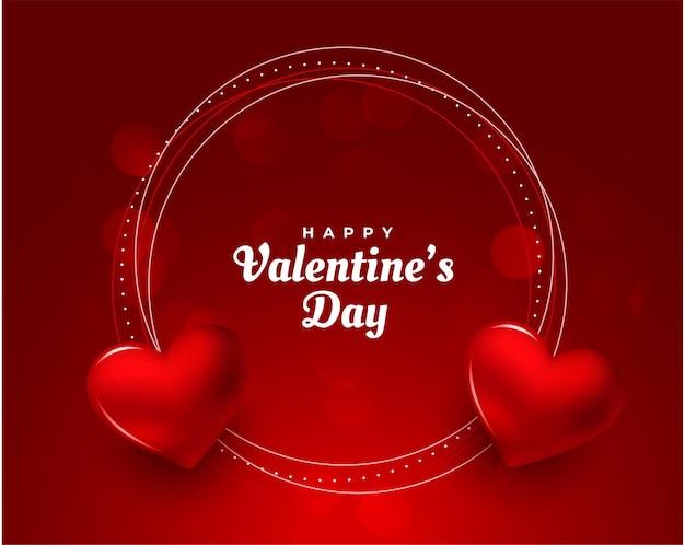 Happy valentijnsdag rode harten frame achtergrond Gratis Vector