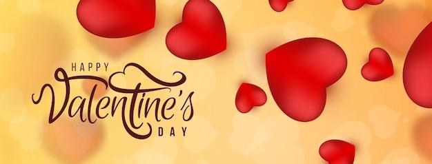 Happy valentine's day zachte gele banner ontwerp vector Gratis Vector