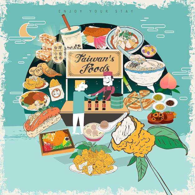 Heerlijke taiwan snacks op de avondmarkt Premium Vector