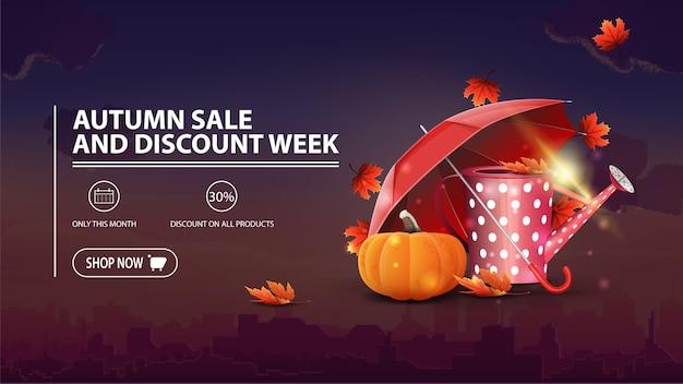 Herfst verkoop en kortingsweek, kortingsbanner met stad Premium Vector