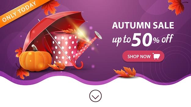 Herfst verkoop, paarse websjabloon voor spandoek met knop Premium Vector