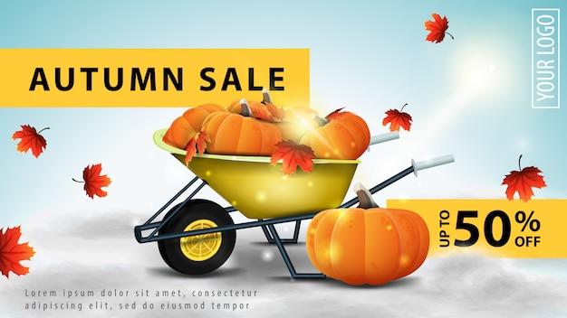 Herfstuitverkoop, lichte kortingswebbanner voor uw website met tuinkruiwagen Premium Vector