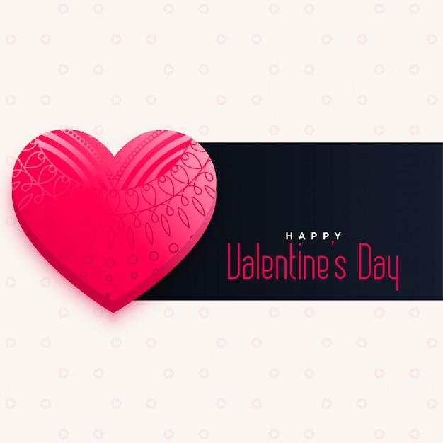 Het decoratieve roze hart van de valentijnskaartendag met tekstruimte Gratis Vector