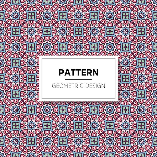 Het patroonachtergrond van de luxe siermandala Gratis Vector