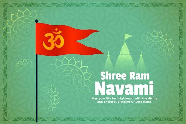 Hindoe ram navami festivalkaart met vlag en tempel Gratis Vector