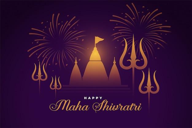 Hindoese traditionele gelukkige maha shivrati festival achtergrond Gratis Vector