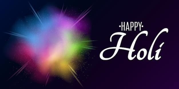 Holi-festival van kleuren. explosie van kleuren. feestelijke banner. veelkleurige spray. kleurrijk miststof. Premium Vector
