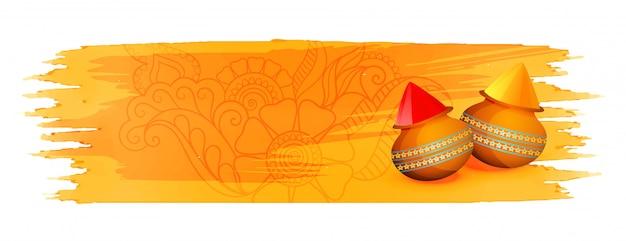 Holi gulal (poeder kleur) gele aquarel verf banner Gratis Vector
