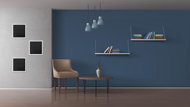 Home appartement woonkamer, moderne boekencafé Gratis Vector