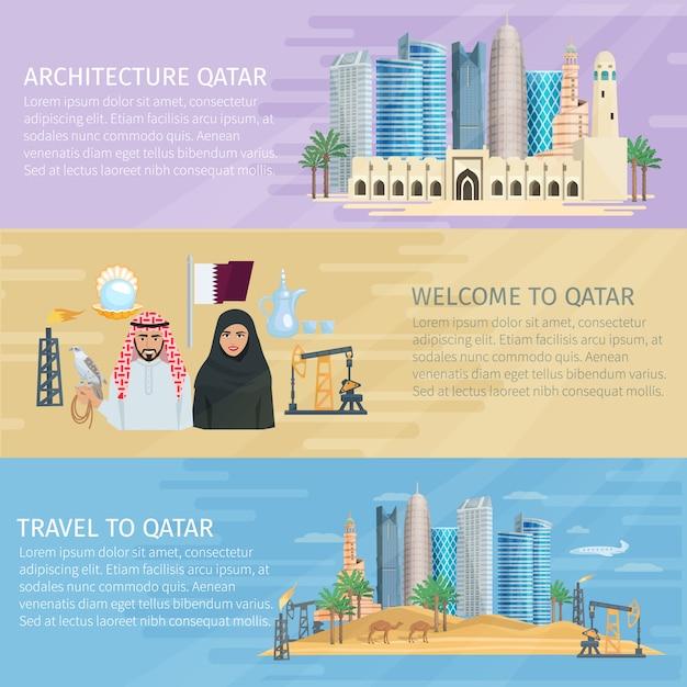 Horizontale banner set van qatar Gratis Vector