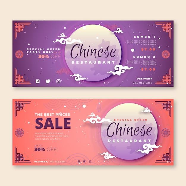Horizontale bannersinzameling voor chinees restaurant met maan Gratis Vector