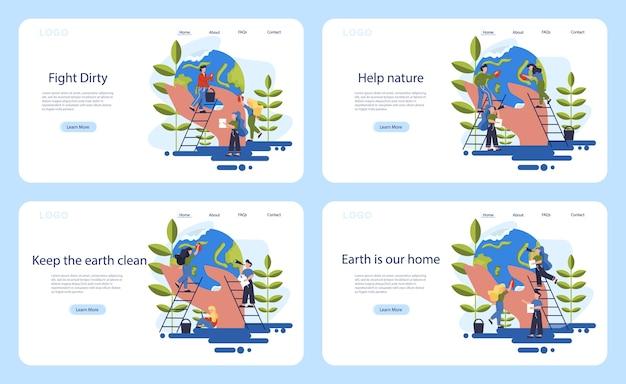 Houd het idee van de aarde schoon. recyclen en schoonmaken. Premium Vector