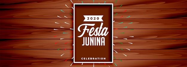 Houten stijl festa junina viering bannerontwerp Gratis Vector