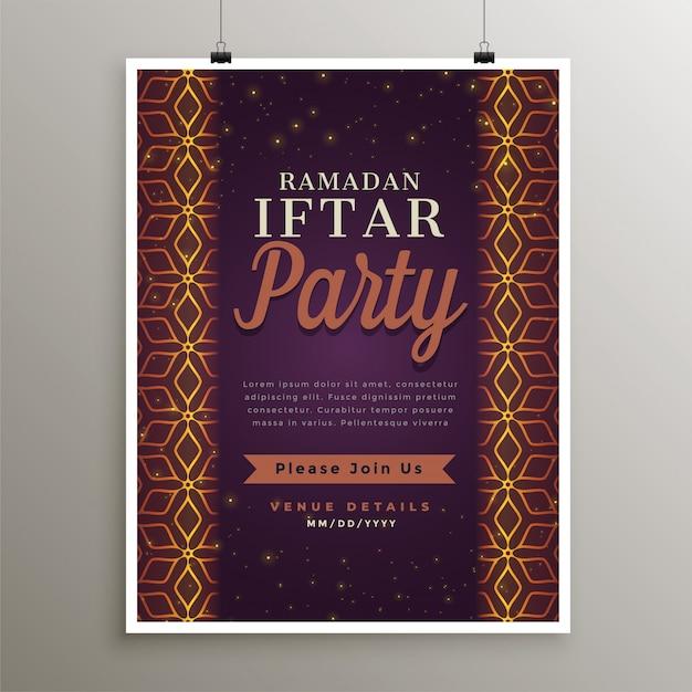 Iftar-het malplaatjeontwerp van de partijvoedsel uitnodiging Gratis Vector