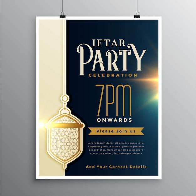 Iftar maaltijd uitnodiging sjabloon voor feest Gratis Vector
