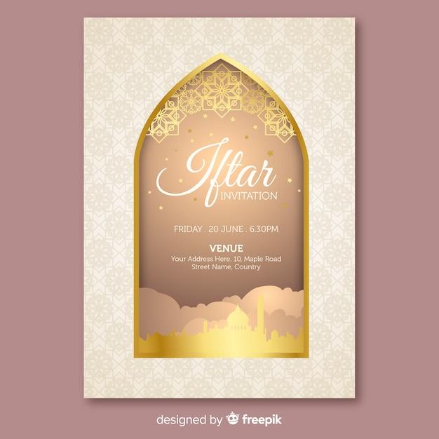 Iftar uitnodiging voor feest Gratis Vector