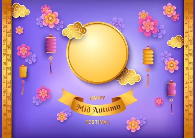 Illustratievector van medio autumn festival met maan met lantaarn en bloemen op purple wordt verfraaid die. Premium Vector