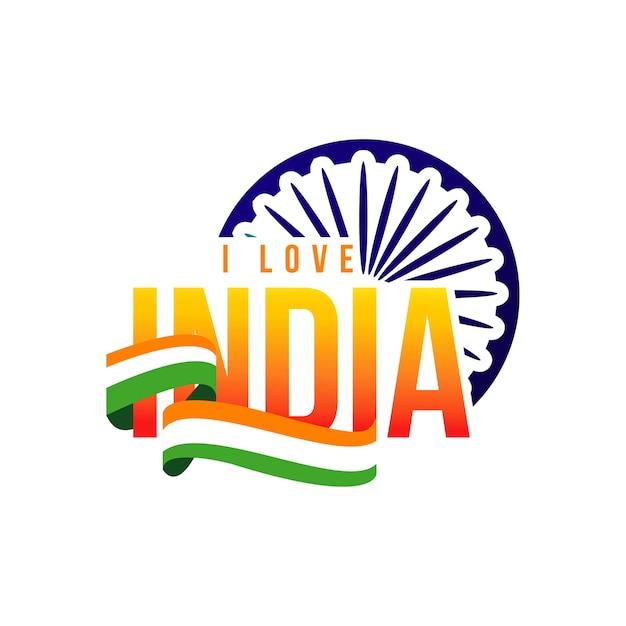 India independent day Premium Vector