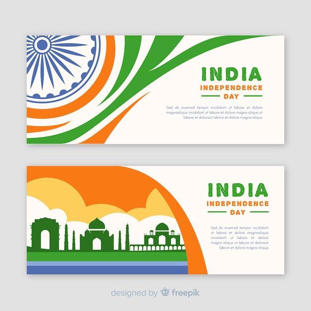 India onafhankelijkheidsdag Gratis Vector