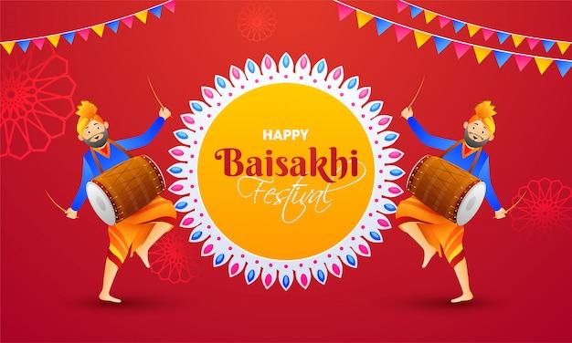 Indiase festival baisakhi concept. Premium Vector
