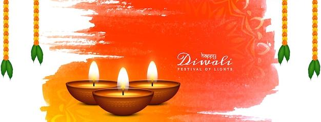 Indiase festival happy diwali religieuze banner ontwerp Gratis Vector