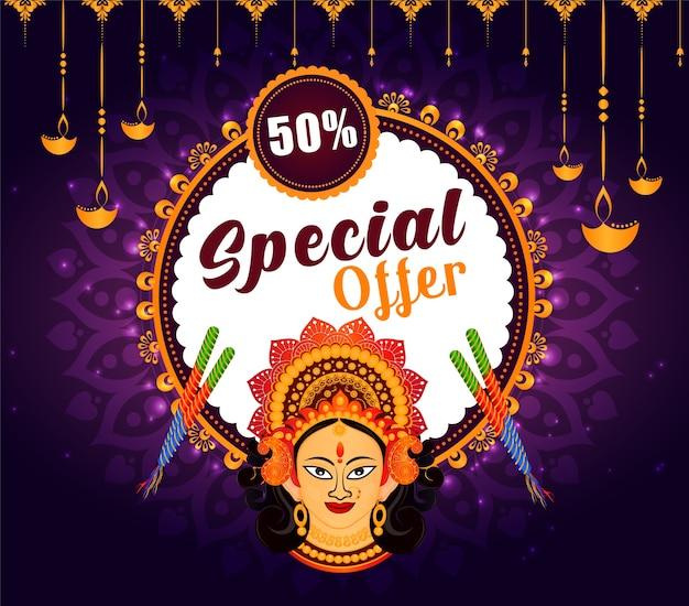 Indiase festival navratri verkoop aanbieding achtergrond. Premium Vector