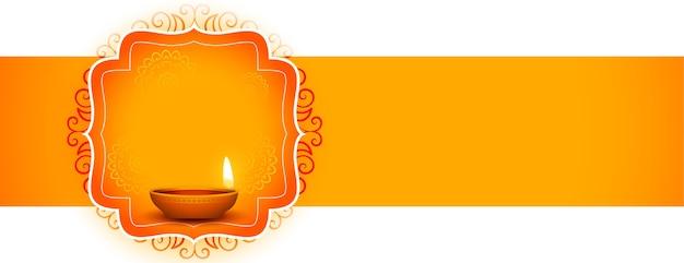 Indiase gelukkige diwali festival decoratieve banner Gratis Vector