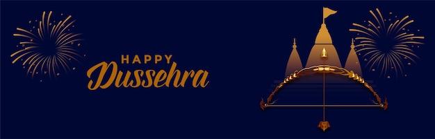 Indiase gelukkige dussehra viering banner met dhanush baan vector Gratis Vector