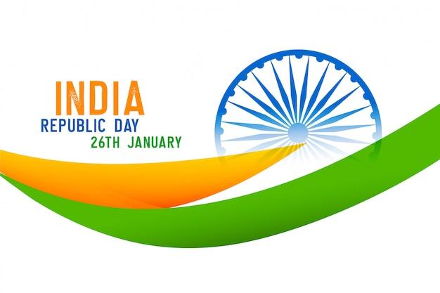 Indiase gelukkige republiek dag vakantie achtergrond Gratis Vector