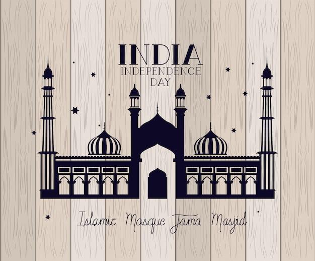 Indiase jama masjid tempel Gratis Vector